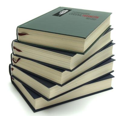 ... que se han pasado por alto y aumentar el potencial de todo libro